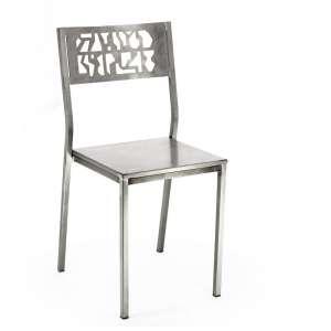 Chaise industrielle en métal brossé - Slide