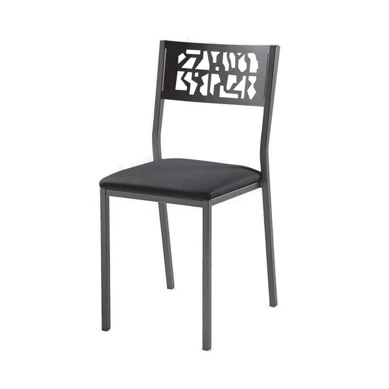 En Industrie De Style Chaise Moderne Industriel Métal Cuisine Slide Nn0wPXk8OZ