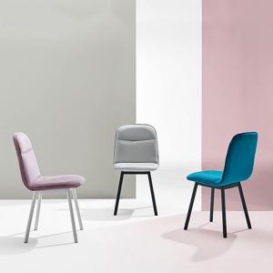 Chaise moderne en tissu et pieds métal - Köln Mobliberica