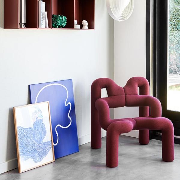 Fauteuil ergonomique design bordeaux - Ekstrem Varier® - 1