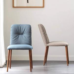 Chaise style cocooning en tissu et pieds bois - Aura Mobitec®